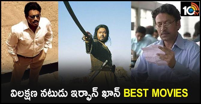 Versatile Actor Irrfan Khan Best Movies