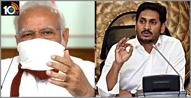 is PM modi take decision on lock down extension as concerns of Ys Jagan proposal? depends on Coronavirus effected areas
