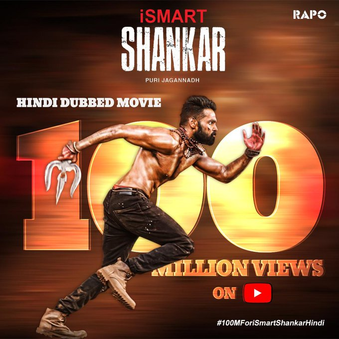 100 Million Views For Ismart Shankar Hindi Version in Youtube
