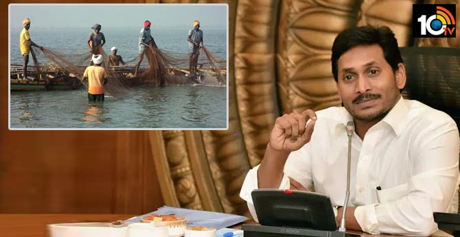 cm jagan to give ten thousand rupees to fishermen