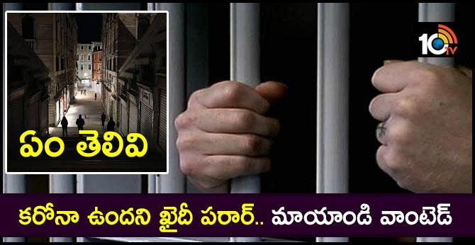 prisoner escaped telling coronavirus