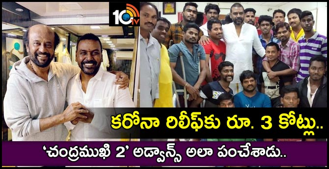 Lawrence contributes Rs 3 Crores for Coronavirus relief fund