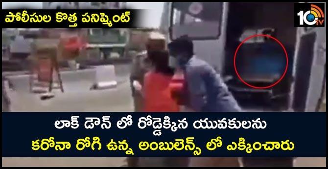 tirupur police new punishment for youth who break lockdown rule