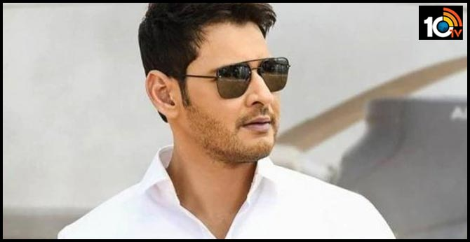Mahesh Babu to Launch his own Digital Streaming Platform