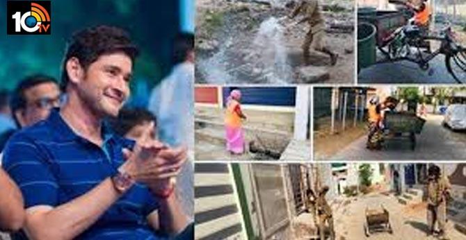 Superstar Mahesh Babu Thanks to Sanitary Workers