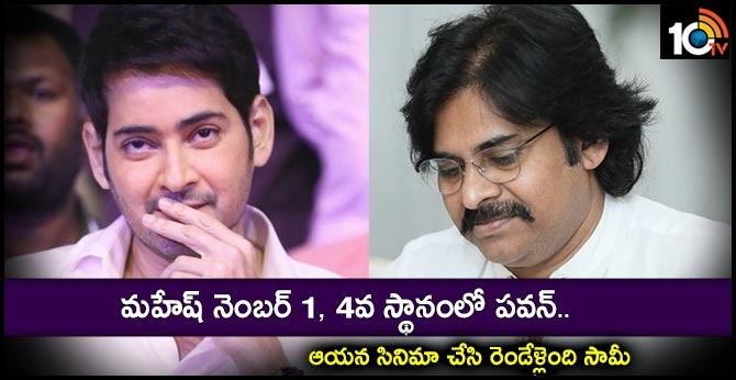 Ormax Media Releases Top Ten Male Stars in Tollywood