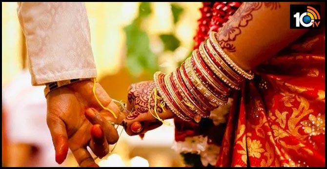 marriages are postponed due coronavirus