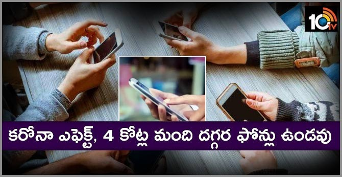 4-crore-users-may-be-without-mobile-phones-may-end-if-curbs-not-lifted-icea