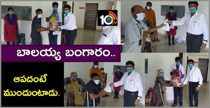 Balakrishna gives Groceries to Staff at Basavatarakam Hospital