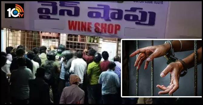 police arrest man who created fake news on liquor shops reopening