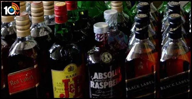 police found liquor bottles in rmp house