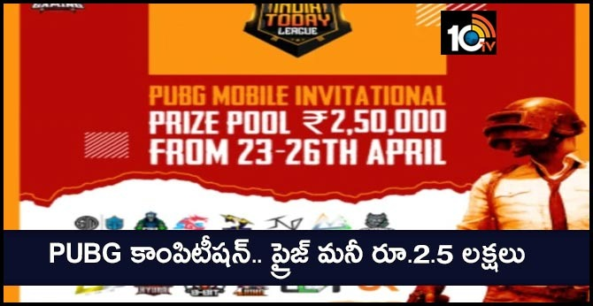 India Today League 2020: PUBG Mobile Invitational to witness top teams battling for Rs 2.5 Lakh