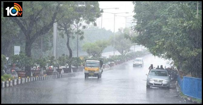 weather report ,rain chance telangana coming three days