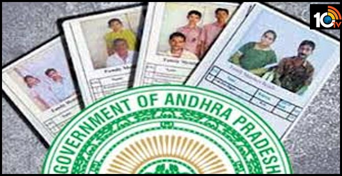 AP Government to issue ration cards to the poor in five days