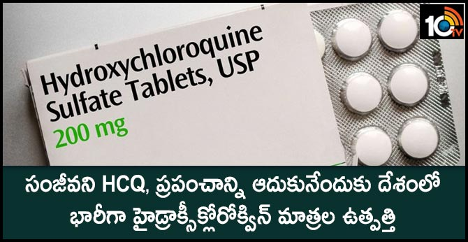 india increase production of Hydroxychloroquine tablets