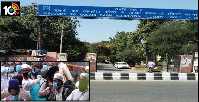 Delhi's Gulabi Bagh residents protest shifting of Tablighi members to neighbouring school for quarantine