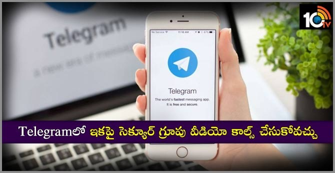 Telegram adding secure group video calls this year