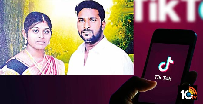 cuddalore husband murdered wife due to her illegal relationship