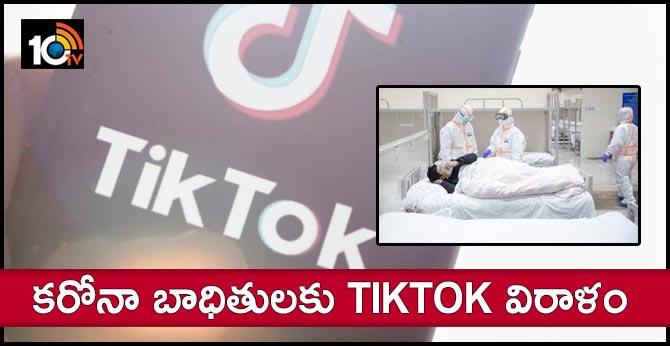 TikTok Donates Medical Equipment Worth Rs 100 Crore to Fight Coronavirus in India