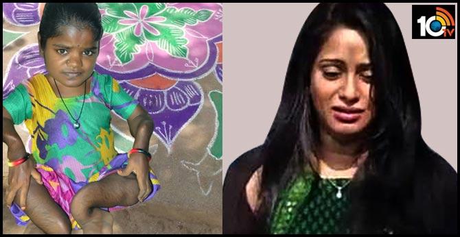 Udaya Bhanu Emotional post about Rajithamma's Death