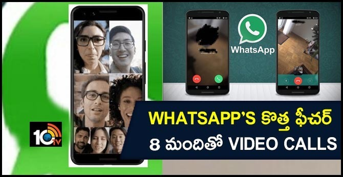 whatsapps-new-update-now-allows-8-users