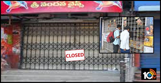 wine shops will be closed until april 14th at telangana state