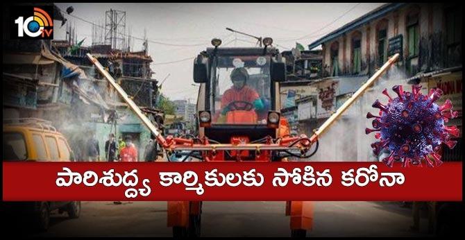 Infected coronavirus for sanitation workers in delhi