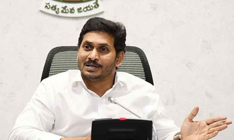 YSR Zero Interest scheme starts tomorrow