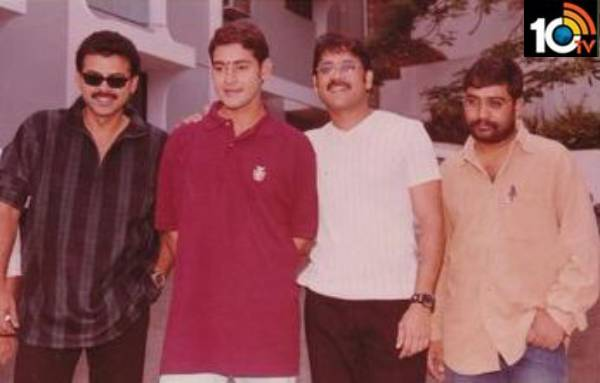 YVS Chowdary Remembered 20 years for Yuvaraju Movie