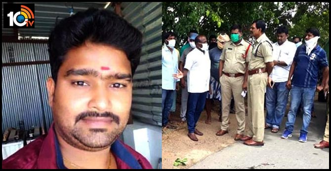 young man  brutally murdered in matpally over extra marital affair
