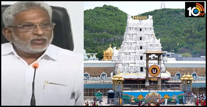 No politics on Tirumala..Chairman YV Subba Reddy