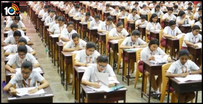 MHA grant exemption from the lock down measures to conduct 10, 12 board exams