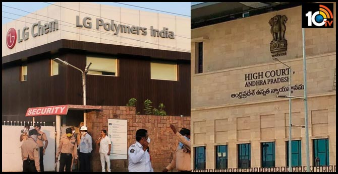 AP High Court key directions in Visakha LG Polymers incident