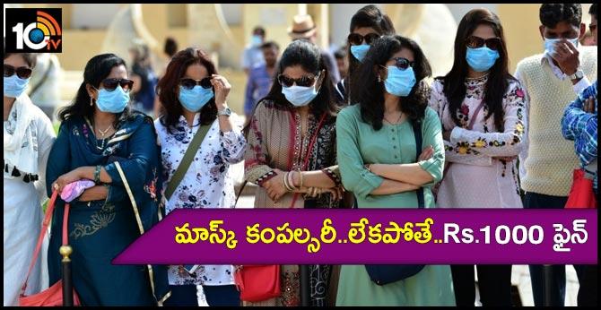 COVID-19: Telangana makes wearing masks compulsory