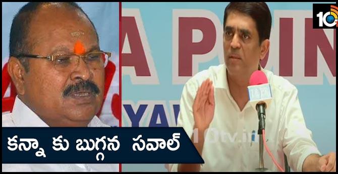 AP Minister buggana rajendranath challenges bjp kanna lakshmi narayana prove allegations