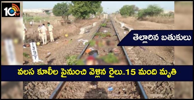 15 migrant workers sleeping on railway track