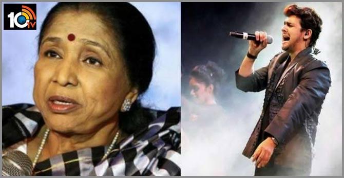 'Jayatu Jayatu Bharatam': 200 singers including Asha Bhosle, Sonu Nigam join hands for one song