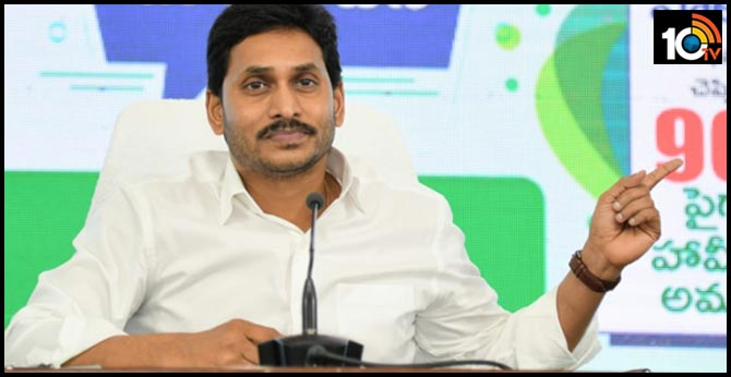 Producers council writes letter to assist for Movie Industry in Andhra Pradesh