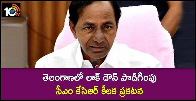 CM KCR Announces Lockdown Again