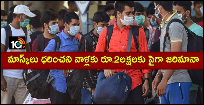 Over Rs 2 lakh collected as fine in Bengaluru for not wearing masks in public