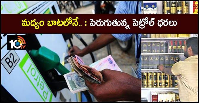 Petrol, diesel prices see big hike in Delhi today after increase in VAT