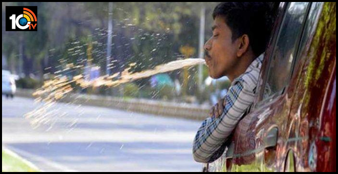 karnataka Imposed ban on spitting of pan gutka in public places