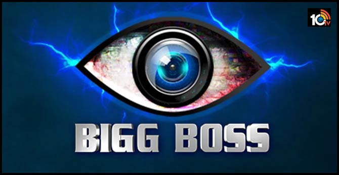 Bigg Boss Fourth Season Contestents List Leaked