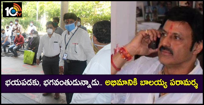 Balayya Conversation with A Covid Patient from Hindupur