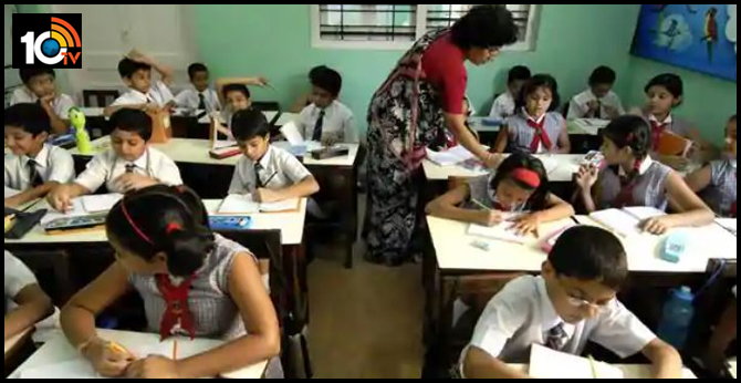 Telangana Private School Teachers in Lockdown Problems During Corona Period