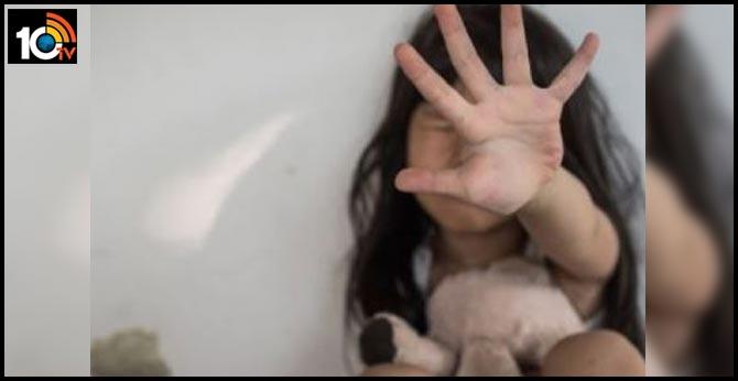 minor boy rapes sister watching videos in phone