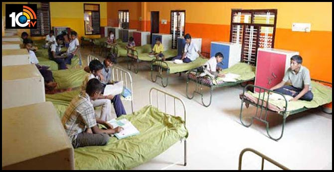 Lockdown Effect: Closed Private Hostels in Hyderabad
