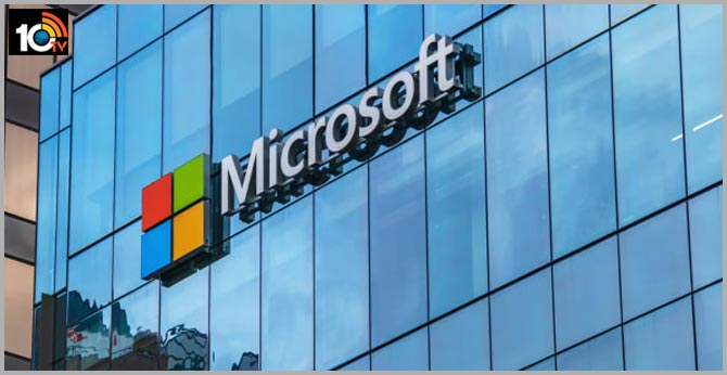 Microsoft's $75mn expansion plans in Atlanta to create 1500 jobs
