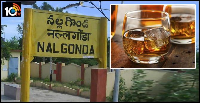 nalgonda district people not interest to puechase liquor