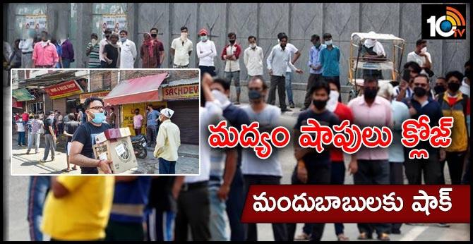 BMC decides to shut all liquor shops
